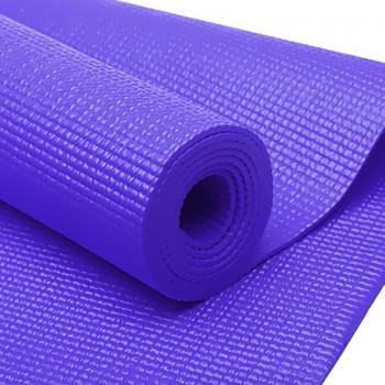Tapete para Yoga Morado 4 mm
